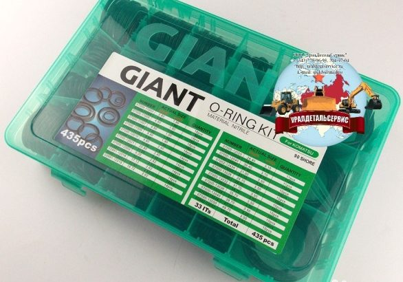 Набор о-колец giant (giant O-ring Kit)